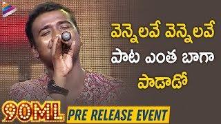 Rahul Sipligunj FANTASTIC LIVE Performance | Vennela Vennelave Song | 90ML Movie Pre Release Event