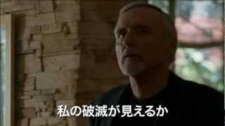 クラッシュ SEASON1 第10話