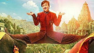 Goosebump   Kung Fu Yoga   Jackie Chan, Sonu Sood, Disha Patani & Amyra Dastur   Fazilpuria   Rossh