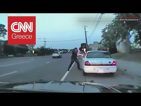 Βίντεο σοκ με την εν ψυχρώ εκτέλεση αφροαμερικανού από αστυνομικό