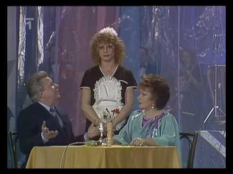 """Jiřina Bohdalová, Vladimír Dvořák, ... """"V restauraci"""" (1986)"""