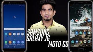 Samsung Galaxy J6 vs Moto G6: Comparison overview [Hindi हिन्दी]