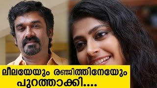 Why Leela Got Banned ? Ranjith is in real trouble | Leela Malayalam Movie promo song teaser |