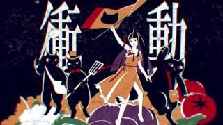 96猫 - ブラックペッパー with ろん