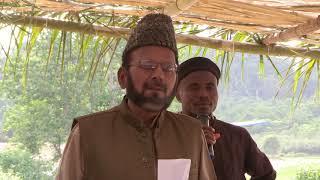 Two more Ahmadiyya Mosques inaugurated in Sierra Leone
