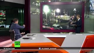 Трагедия на Лазурном берегу: RT воссоздал хронологию событий(Во Франции объявлен трехдневный национальный траур после теракта в Ницце. СМИ также стало известно имя..., 2016-07-15T11:49:50.000Z)