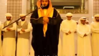 Download Video من أروع الاصوات سلمان العتيبي : و بشر الصابرين الذين إذا اصابتهم مصيبة قالوا إنا لله و إنا إليه راجع MP3 3GP MP4