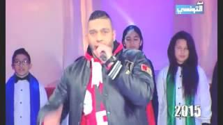 Balti 2019 - أنا الفتى النظيف - Soirée Reveillion 31/12/2014