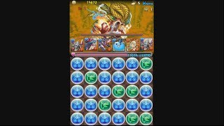 Ancient Fire Dragon - Legend | Siegfried Team (Puzzle and Dragons)