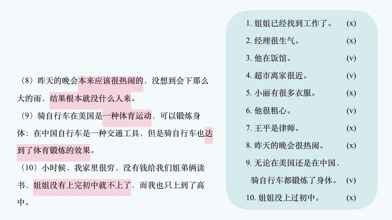 1.3 Giải thích đáp án   HSK4 Gonglue Tingli
