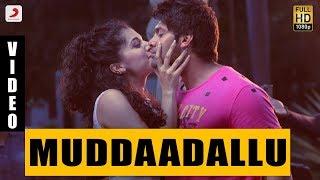 Dheera - Muddadalu Kannada Video | Ajith Kumar, Arya, Nayantara, Taapsee Pannu