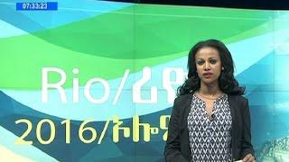 Latest Ethiopian Sport News