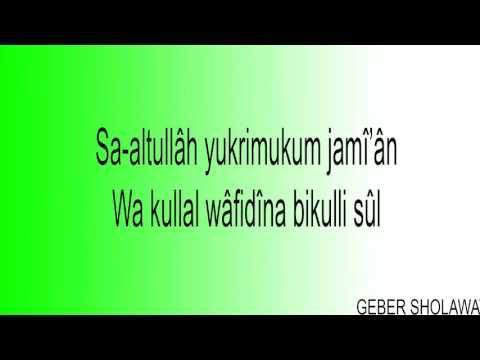 Lakum Busyro - Ahbabul Musthofa Lirik Indonesia Terbaru