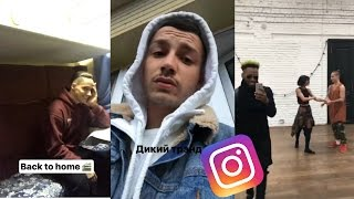 Quest Pistols Show Instagram Stories - Март