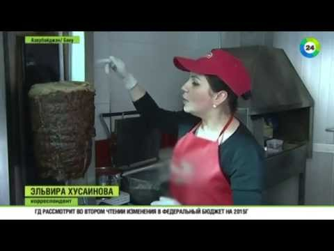Донер-кебаб: приготовление мужского фаст-фуда в Азербайджане