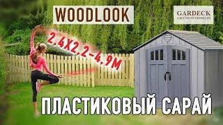 видео Доставка бетона у метро Белорусская. Купить бетон в Белорусская — ЗАО