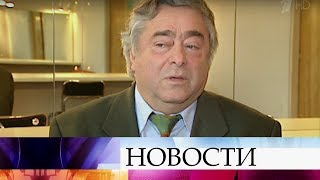 В Москве скончался известный артист театра и кино Роман Карцев.