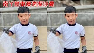 Publication Date: 2019-02-20 | Video Title: 九龍婦女福利會李炳紀念學校 - 2018-2019年度上學期