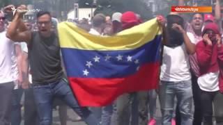 Վենեսուելայում զանգվածային ցույցեր են, մարդիկ պահանջում են կառավարության հրաժարականը