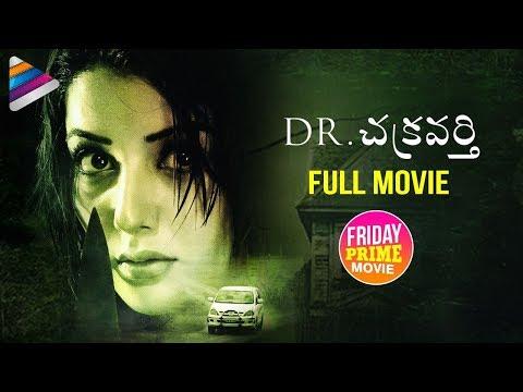 Dr Chakravarthy Telugu Full Movie | Rishi...