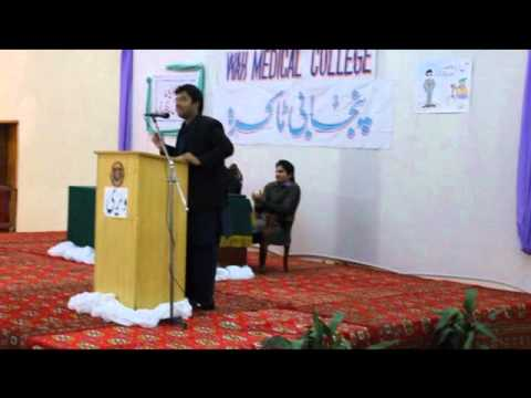 Best Punjabi Speech