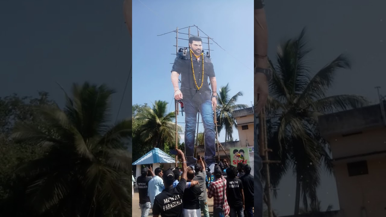Kaliyakavila smb theater master piece 1st show fans celebration kalakkan  cut out