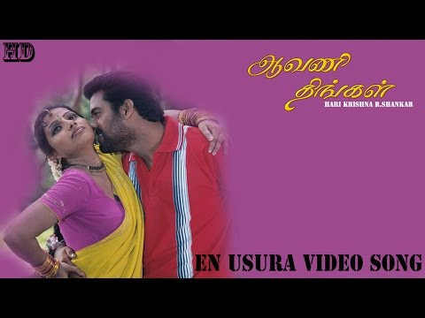 En Usura Video Song - Aavani Thingal | Srikumar | Madhusa | R. Shankar | Hari Krishna | Mass Audios