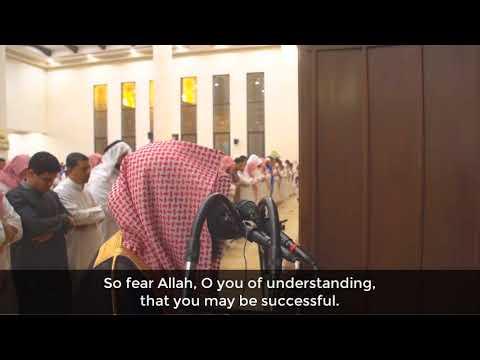Muhammad Al-Luhaidan || Surah Al-Ma'idah 97-105 || Ramadan 2018