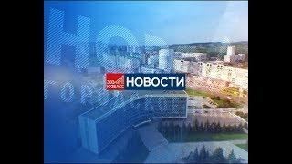 Новости Новокузнецка 15 января