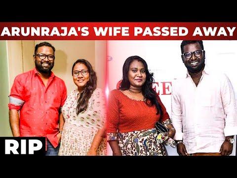 Arunraja Kamaraj Wife Sindhuja Passed Away   RIP   COVID-19
