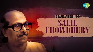 Remembering Salil Chowdhury |  Bengali Song Audio Jukebox | Salil Chowdhury Songs