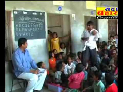 Rajasthani Comedy PINTIYA Part 1)   YouTube