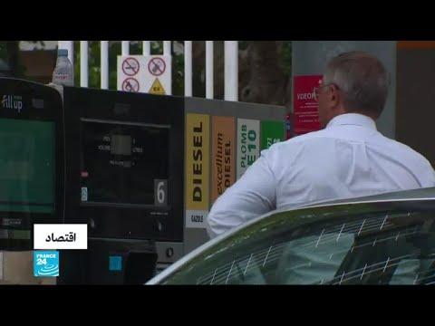 مخاوف من ارتفاع أسعار المحروقات في فرنسا  - نشر قبل 3 ساعة
