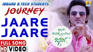 Jaare Jaare - Video Song | Ibbaru B.Tech Stundents Journey - Kannada New Movie |Hemanth,Meghana Josi
