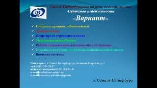 видео новостройки по военной ипотеке в санкт