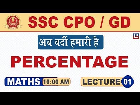 PERCENTAGE SSC CPO/GD MATHS 10:00 AM