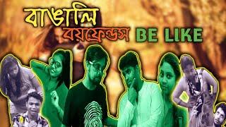 Types Of Bong Boyfriends | bengali bf be like | ft.fazzil maiyaa,bong bawali | The Laughing Virus