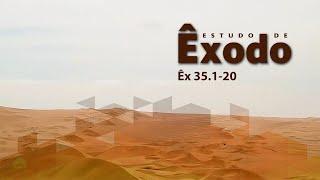 Estudo do livro de Êxodo