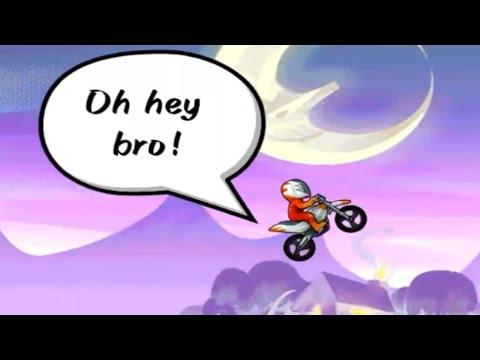 Oh, hey bro!