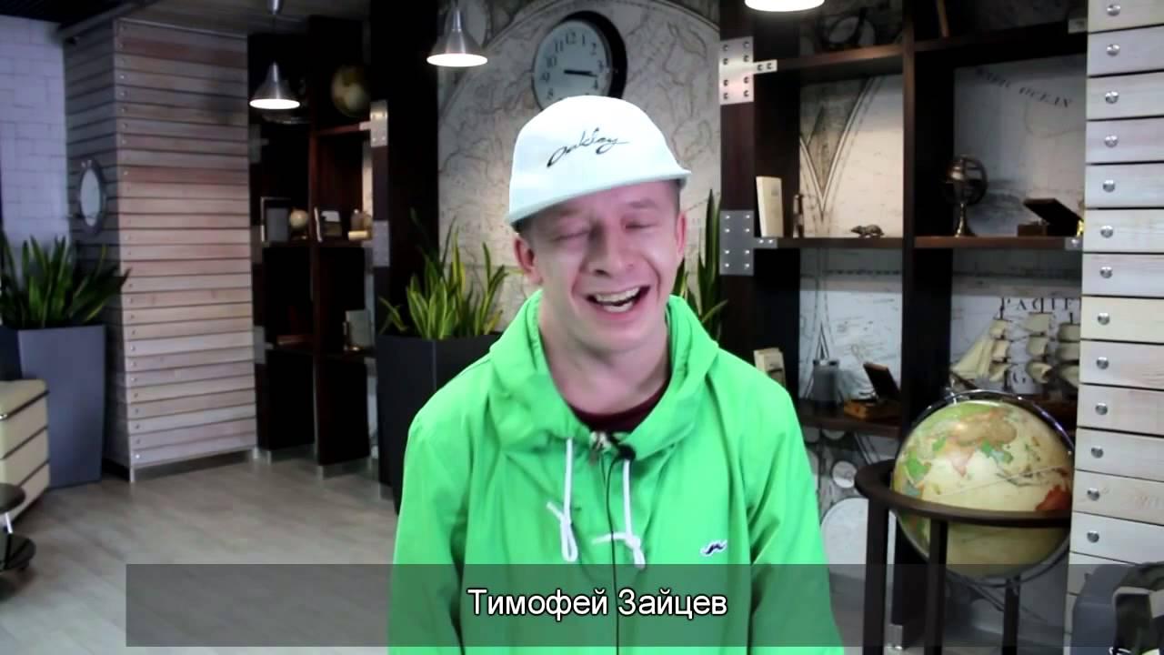Тимофей ЗайцевКакова биография и фильмография актера