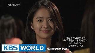 KBS Panorama : Believing Brain (Pascal