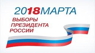 На Колыме открылись избирательные участки