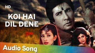 Koi Hai Dil Dene Wala (HD)   Lal Badshah (1999)   Amitabh Bachchan   Manisha Koirala   Shilpa Shetty
