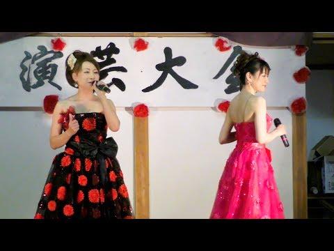 寅谷利恵子&関口博子 「愛が止まらない 〜Turn It Into Love〜」 2017.-7.-9
