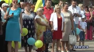 День Государственного флага в Украине г.Рубежное