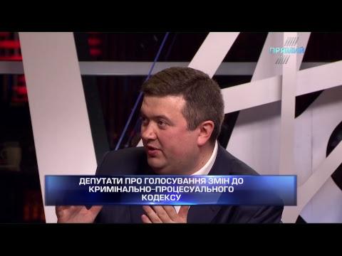 Трансляція ефіру Прямого каналу