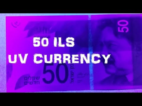 50 ILS UV Currency, Israel New Shekels Ultra Violet