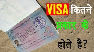 Video VISA कितने प्रकार के होते है? | Types of Visa By Ishan Sid download MP3, 3GP, MP4, WEBM, AVI, FLV Juni 2018