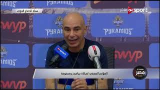 حسام حسن: مفيش عدالة ولا احترام في كرة القدم المصرية