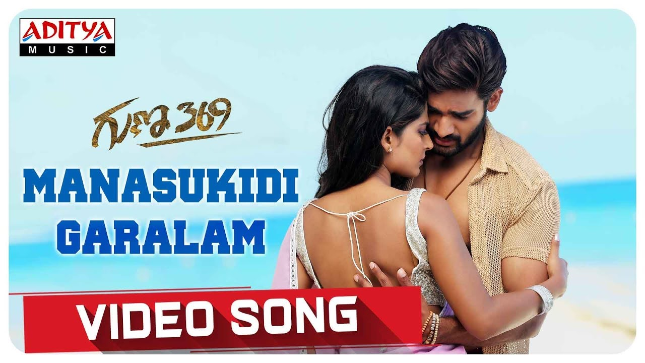 Manasukidi Garalam Video Song || Guna 369 Songs || Karthikeya, Anagha || Chaitan Bharadwaj